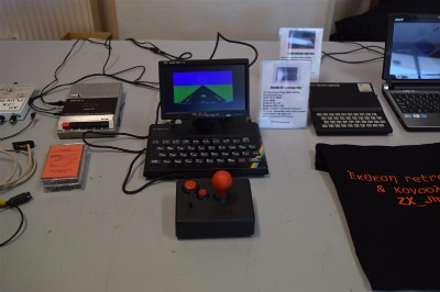 16η Έκθεση RetroComputers.gr 2015_92